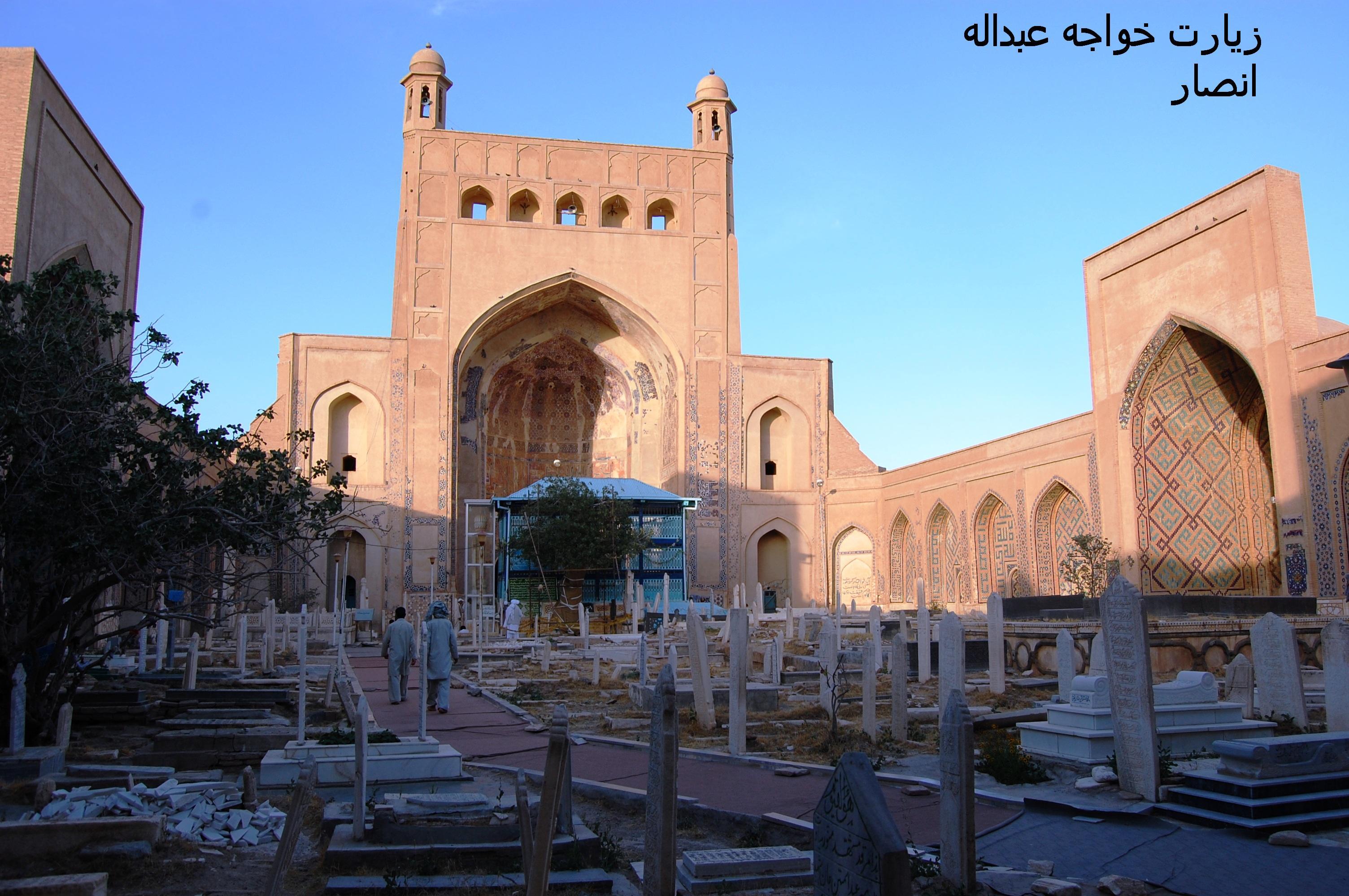 Khwaja-Abdullah_Ansari