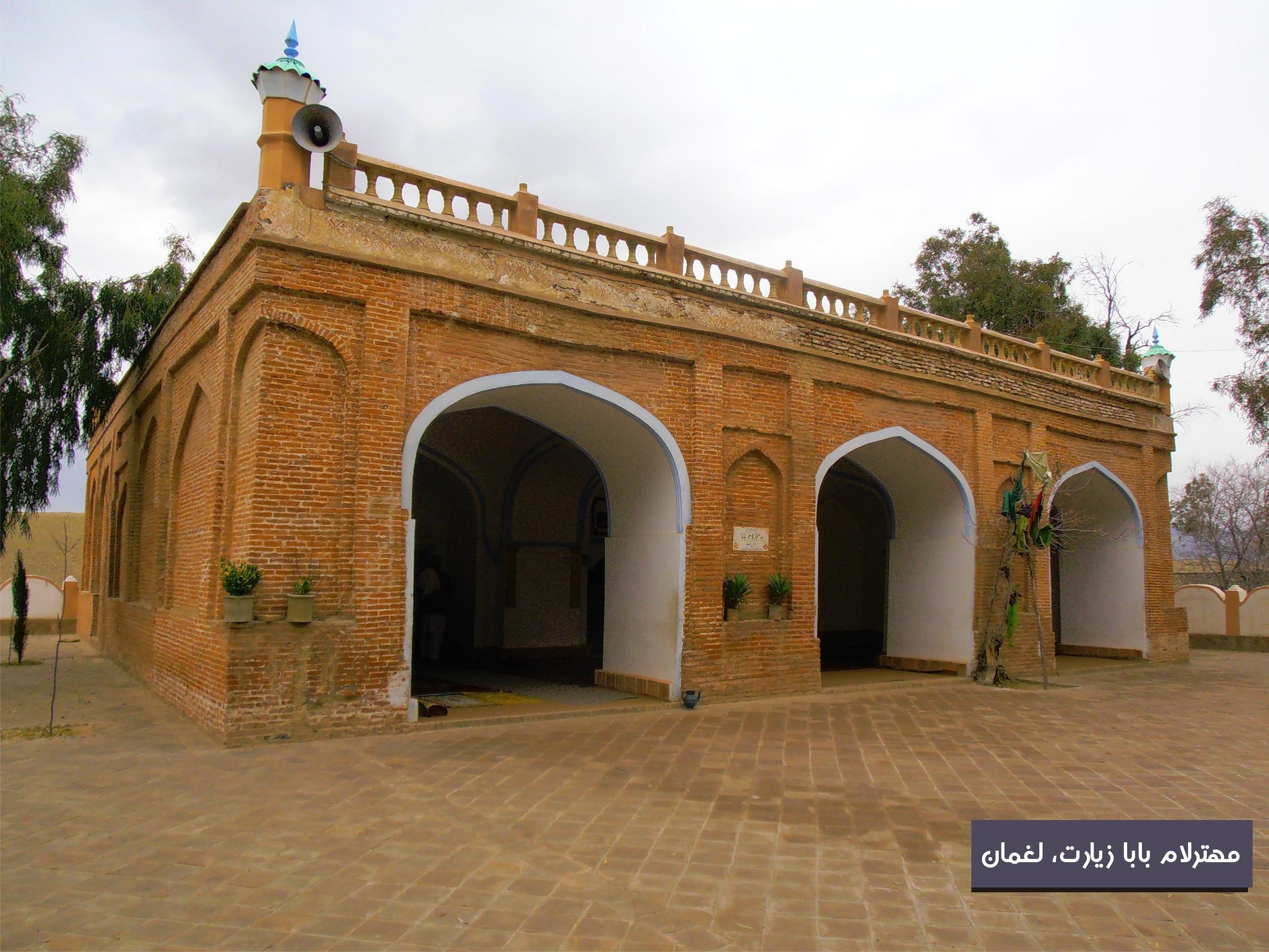 Mehterlam-Baba