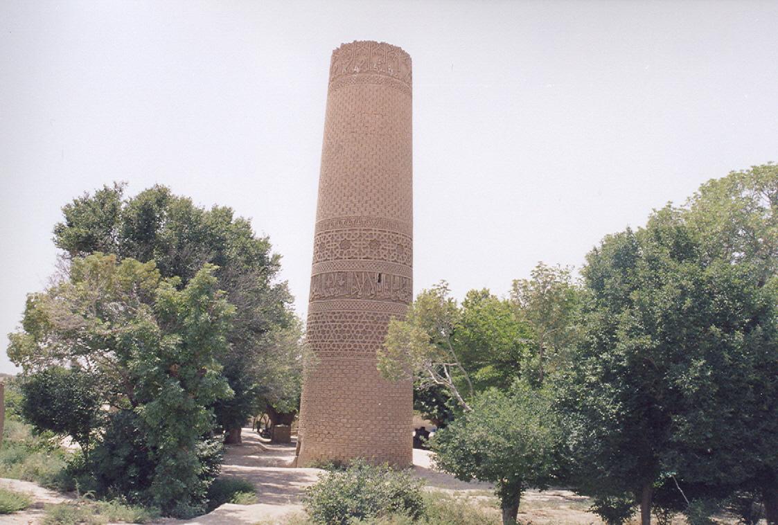 Zaydan-Minaret