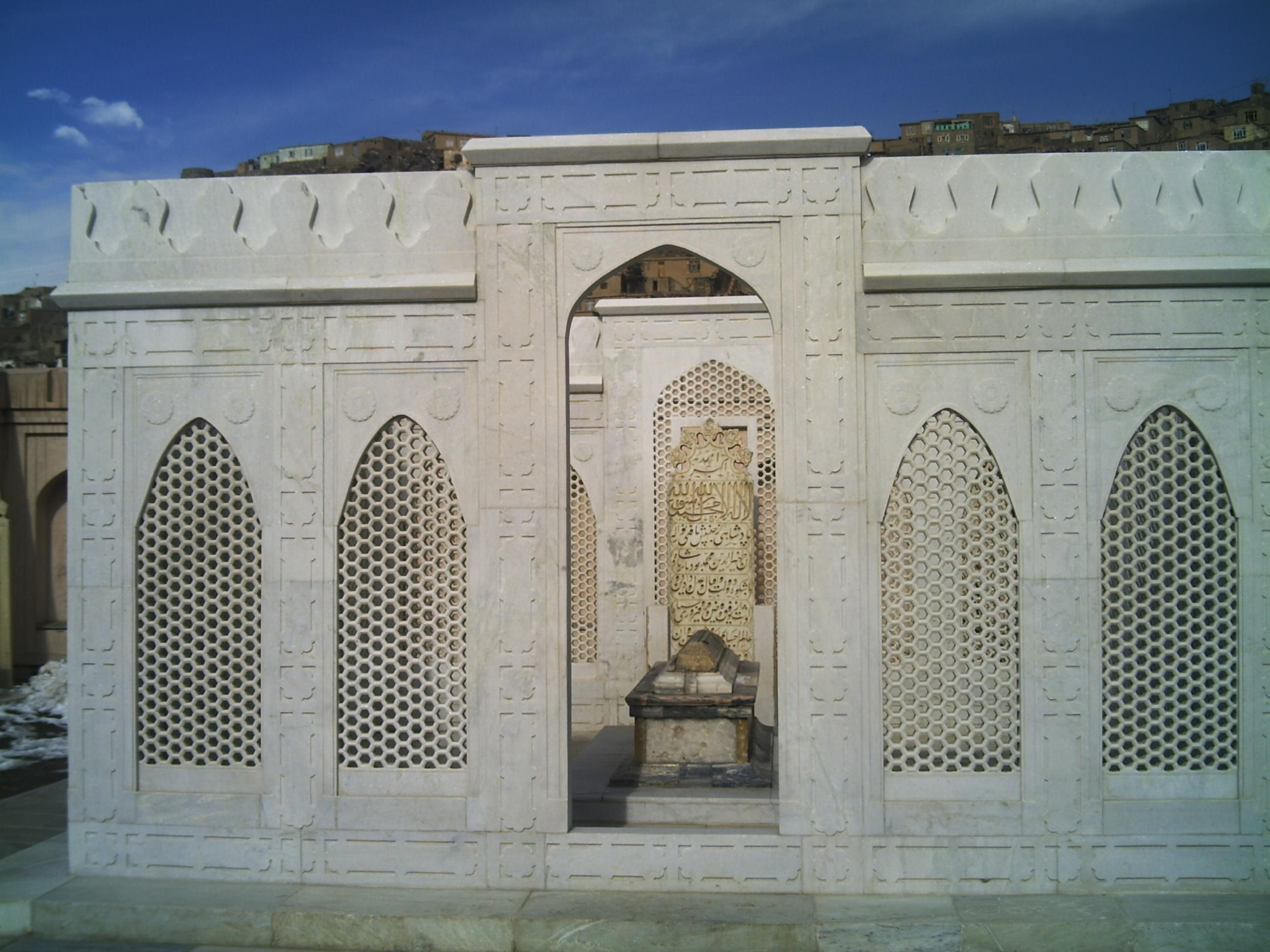Babrshah-Tomb