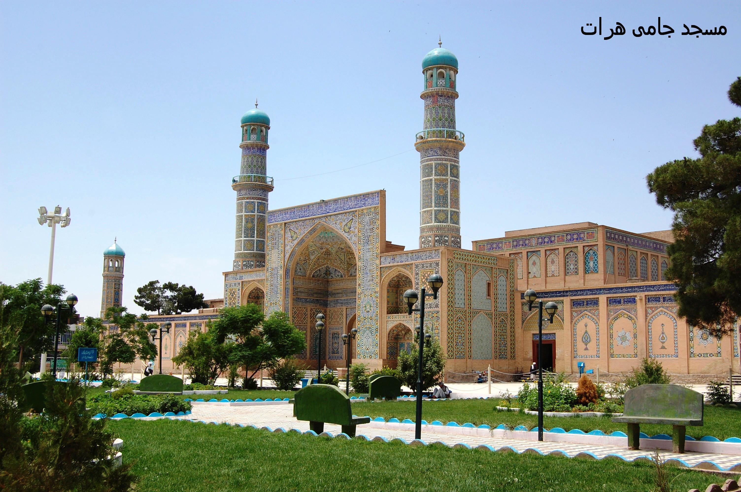 Jame-Mosque-Herat