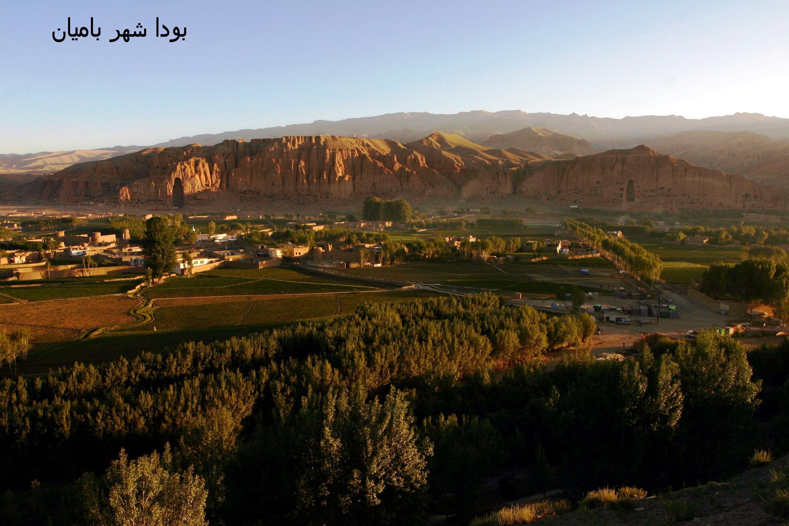 Bamyan-Budha