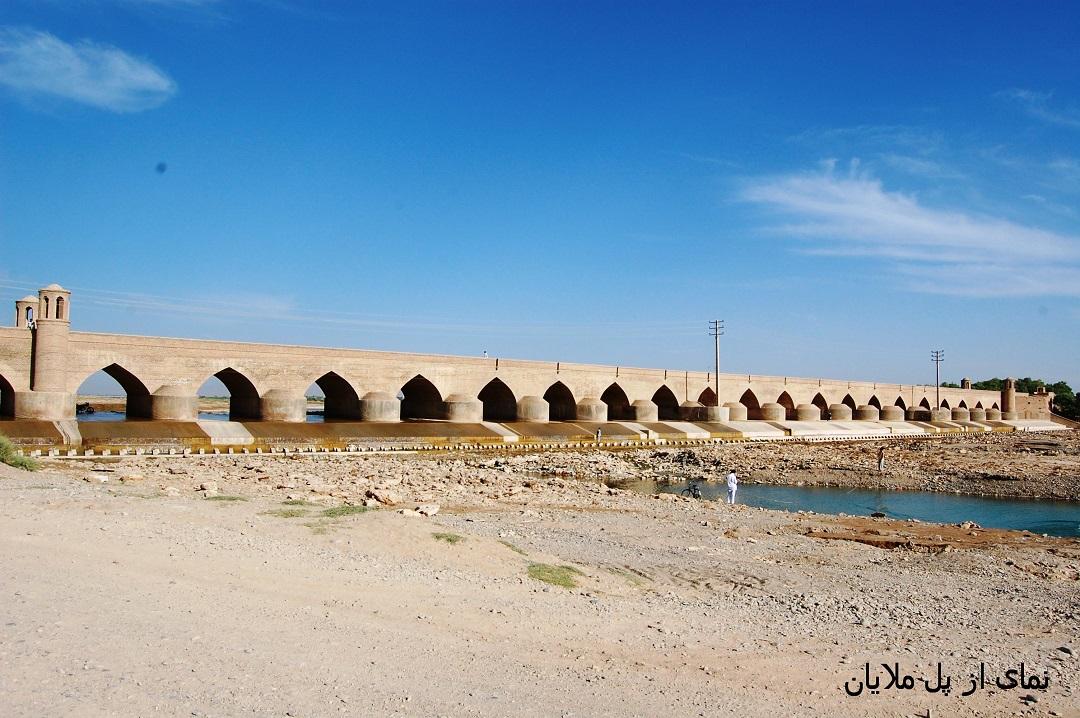 Malan-Bridge